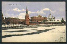 1914 Russia Moscou Kremlin Red Square Moscow E.G.S.i.S. Postcard - Russia