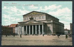 Russia Moscou Imperial Theatre Moscow Postcard - Russia