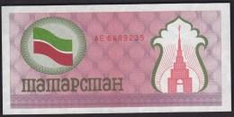 Tatarstan 100 Rubles 1991-92 P5b  UNC - Tatarstan