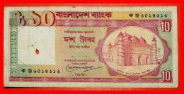 ★DAM~ WITHOUT TEXT ABOVE MOSQUE★ BANGLADESH★ 10 TAKA (1982)! LOW START★ NO RESERVE! - Bangladesh
