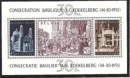 Bloc N° 30, Neuf Sans Charnière. - Blocs 1924-1960