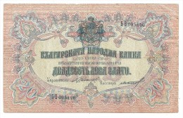 Bulgaria 20 Leva Zlato 1904 - Bulgaria