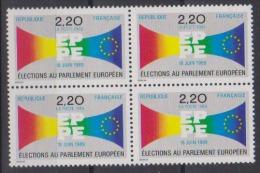 YT2572X4 **TTB - Unused Stamps
