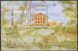 Macau MiNr. Bl. 68 **, Registrierte Kulturdenkmäler (I) - 1999-... Sonderverwaltungszone Der China