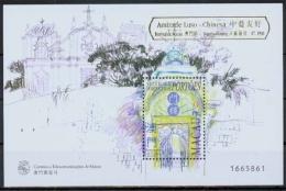 Macau MiNr. Bl. 52 I **, Traditionelle Tore - 1999-... Sonderverwaltungszone Der China