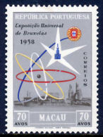 !■■■■■ds■■ Macao 1958 AF#401* Brussels Fair Set (x4005) - Unused Stamps