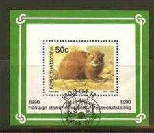 BOPHUTHATSWANA 1990 C.T.O. Block 5 Animal  F2387 - Unclassified