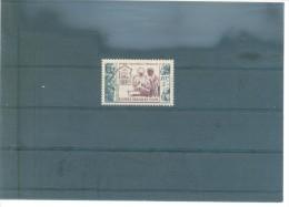 AFRICA ECUATORIAL FRANCESA 231 (1V) 1955 YVERT - Sellos