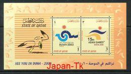 QATAR Mi.Nr. Block 41 14. Asienspiele, Pusan, Südkorea -MNH - Qatar