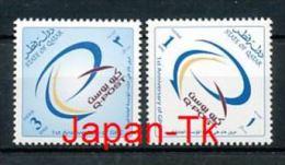 QATAR Mi.Nr. 1213-1214 General Postal Corporation -MNH - Qatar
