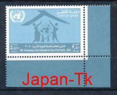 QATAR Mi.Nr. 1228 Internationalen Jahres Der Familie- Siehe Scan -MNH - Qatar