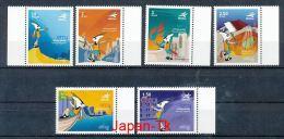 QATAR Mi.Nr. 1246-1251 Asienspiele, Doha 2006 -MNH - Qatar