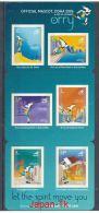 QATAR Mi.Nr. 1252-1257 Asienspiele, Doha 2006 -MNH - Qatar