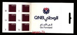 QATAR Mi.Nr. 1276-1281 Nationalflagge -MNH - Qatar