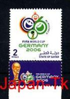 QATAR Mi.Nr. 1293 Fußball-Weltmeisterschaft, Deutschland -MNH - Qatar