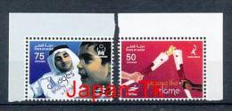 QATAR Mi.Nr. 1294-1295 Asienspiele, Doha -MNH - Qatar