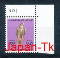 Vereinigte Arabische Emirate  Mi.Nr. A 769 Freimarke:-Jagdfalke -MNH - Ver. Arab. Emirate