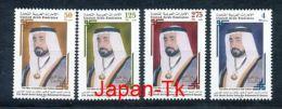 Vereinigte Arabische Emirate  Mi.Nr. 770-773 Sultan Al Qassimi Von Sharjah -MNH - United Arab Emirates (General)