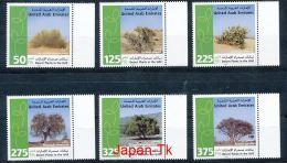 Vereinigte Arabische Emirate  Mi.Nr. 805-810 Wüstenpflanzen -MNH - United Arab Emirates