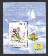 BULGARIA, PORTUGAL, Fernando De Magallanes, 2014, SPECIAL SHEET - Blocks & Sheetlets