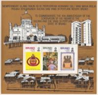 Brunei,  Scott 2015 # 234a,  Issued 1978,  S/S Of 3,  MNH,  Cat $ 19.00,  Heraldry - Brunei (1984-...)