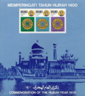 Brunei,  Scott 2015 # 245a,  Issued 1979,  S/S Of 3,  MNH,  Cat $ 6.50,  Heraldry - Brunei (1984-...)