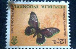 Rep. Indonesia ** Nr# 465, AMAZING BUTTERFLIES, INVERT & DOUBLE DIED !!!! - Butterflies
