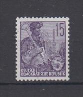 DDR 1955 Mich.Nr.454 ** Geprüft Schönherr BPP - [6] République Démocratique