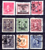 "Cina-053 - Valori ""Sun Yat Sen"" E Soprastampati. - 1912-1949 Republic"