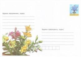 UKRAINE 2005. (5-3793). FLOWERS. LILY. Postal Stationery Stamped Cover (**) - Oekraïne