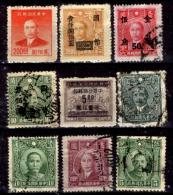 """Cina-062 - Valori """"Sun Yat Sen"""" E Soprastampati. - China"""