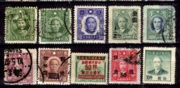 """Cina-064 - Valori """"Sun Yat Sen"""" E Soprastampati. - China"""