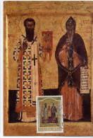 YUGOSLAVIA 1968 Ikon Of St.Sava And St. Simeon  On Maximum Card.  Michel 1270 - Maximum Cards