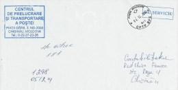 Moldova Moldovei 2014 Chisinau Unfranked Official Service Domestic Cover - Moldavië