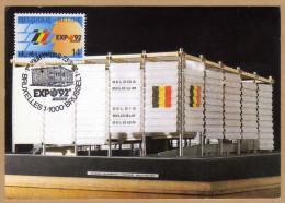 Pavillon Belge Exposition De Séville Sevilla 92 - Exhibitions