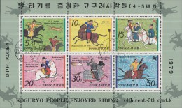 Noord-Korea - Reitervolk Von Koguryo - Michel Kleinbogen 1867-1872 - FD-stempel - Korea (Noord)