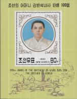 Noord-Korea - 100. Geburtstag Von Kang Ban Sok - Michel Block 271 - FD-stempel - Korea (Noord)