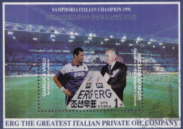 Noord-Korea - Gewinn Der Italienischen Fußballmeisterschaft 1990/91 Durch Sampdoria - Michel Block 275 - FD-stempel - Korea (Noord)