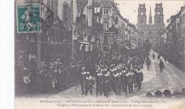 ORLEANS FETES DE JEANNE D´ARC CORTEGE HISTORIQUE VOUGIERS MUSICIENS DE ST DENIS EN VAL COULEUVRINE DE JEAN LE LORRAIN - Orleans