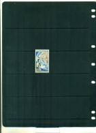 REUNION 200 DECOUVERTE DES ILES CROZET ET KERGUELEN  1 VAL NEUF - Unused Stamps