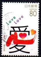 JAPAN (EHIME PREFECTURE) 2006 Maruoka Castle - 80y -'Love, Love' FU - Oblitérés