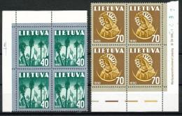 LITAUEN - Mi.Nr.   474 - 476    - Postfrisch   - 4er-Block - Litauen