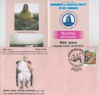 India  2015    Free Food Provider  Dokka Seethamma  KAKINADA  Cover  # 84491  Inde  Indien - Food