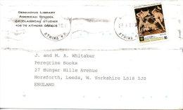 GRECE. N°1797 De 1992 Sur Enveloppe Ayant Circulé. Mosaïque. - Archéologie