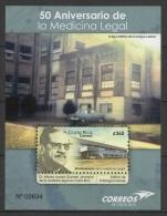 Costa Rica (2014) - Block -  / Doctor - Medecin - Hospital - Health - Forense - Beroepen