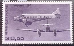 Poste Aerienne N 59 Neuf Luxe **  PA 59 - 1960-.... Neufs