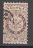 Corea 1903 MiN*33 1v Cat €8,00 Net €2,00 (o) - Corea (...-1945)