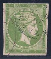 Greece, Scott # 53 Used Hermes, 1880 - 1861-86 Large Hermes Heads