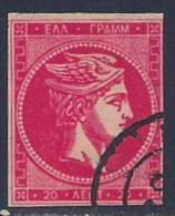 Greece, Scott # 56a Used Hermes, 1882 - 1861-86 Large Hermes Heads