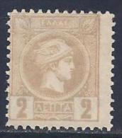 Greece, Scott # 82 Mint Hinged Hermes, 1891 - 1886-1901 Small Hermes Heads